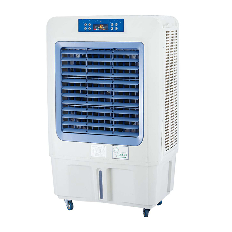 200W 7000-9000 m3/h Portable Air Coole